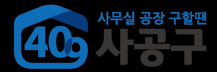 409-logo.png